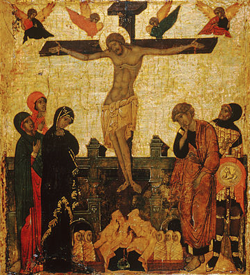 Image result for crucified jesus icon