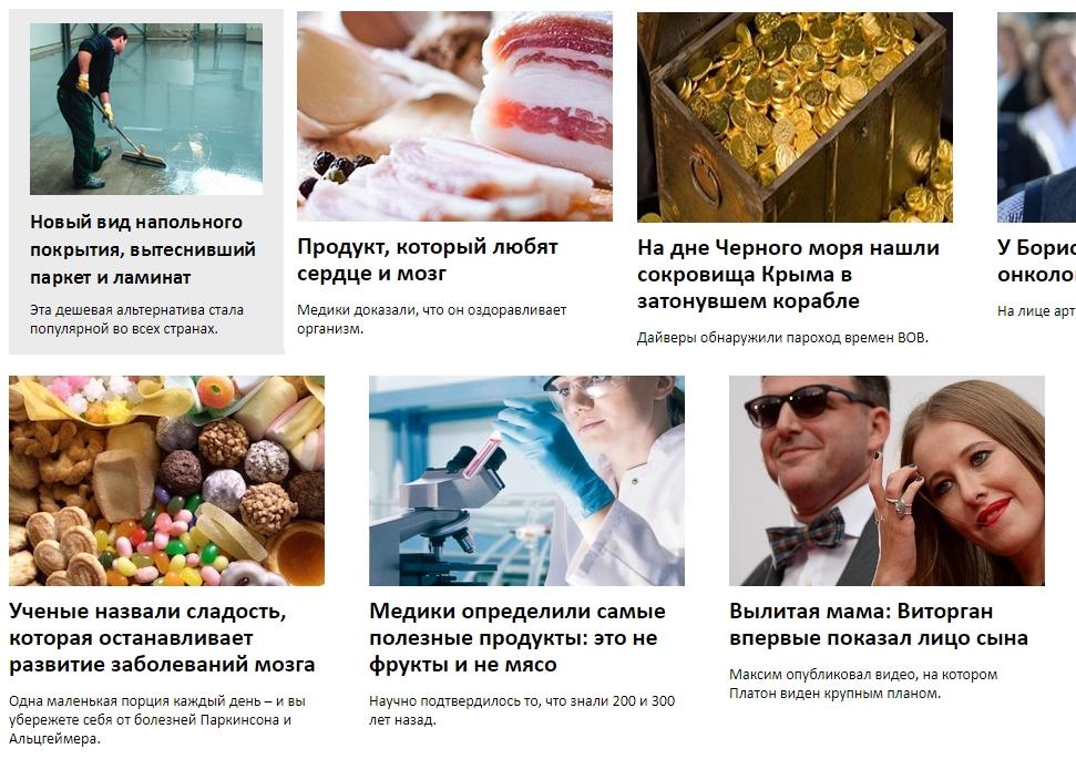Тизерная реклама: примеры