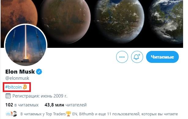 Twitter Илона Маска