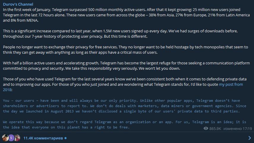 Сообщение Дурова в Telegram