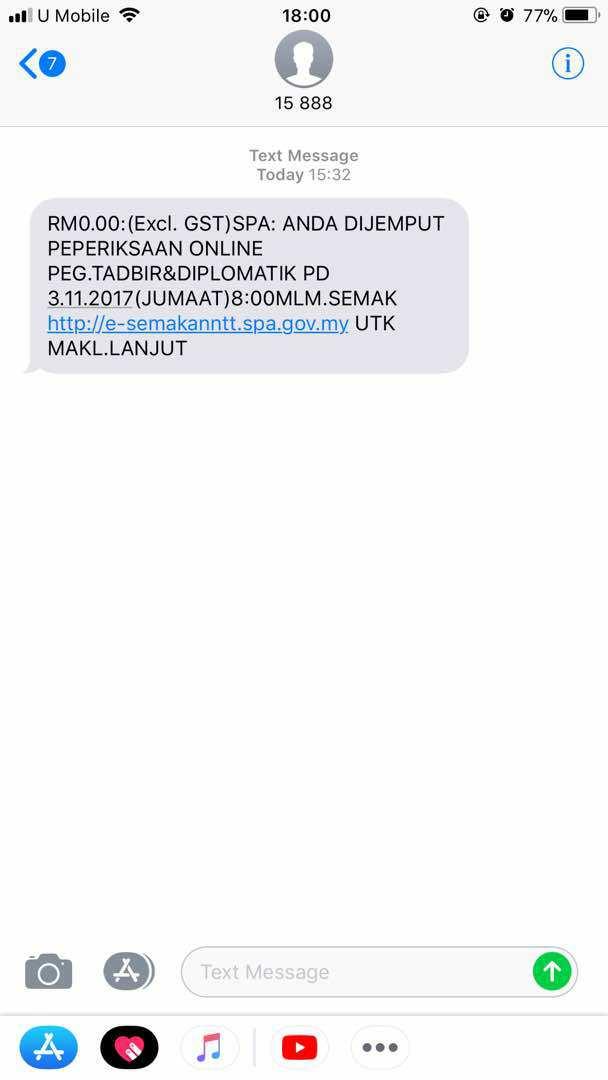 SMS Peperiksaan Online Pegawai Tadbir Diplomatik M41