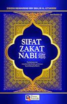 Sifat Zakat Nabi SAW | RBI