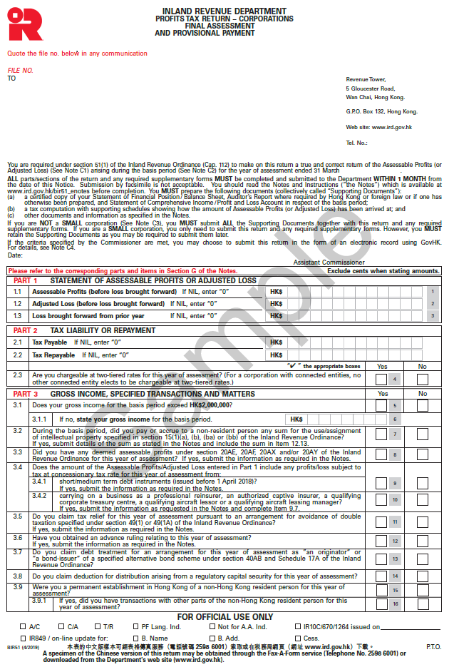 Hong Kong Profit Tax Return Page 1