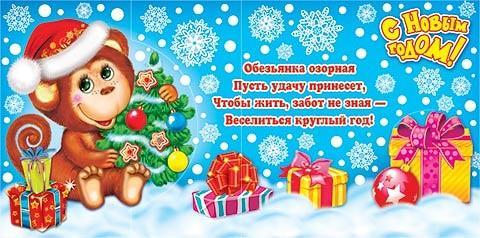 C:\Users\Оксана\Downloads\image (8).jpg