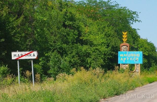 Дорога на Красногоровку. Здесь шастают диверсанты боевиков