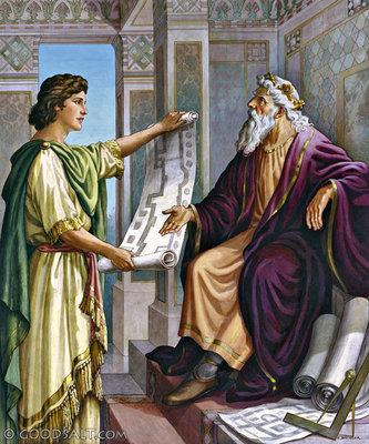 http://bibleencyclopedia.com/gs400px/stdas0441.jpg