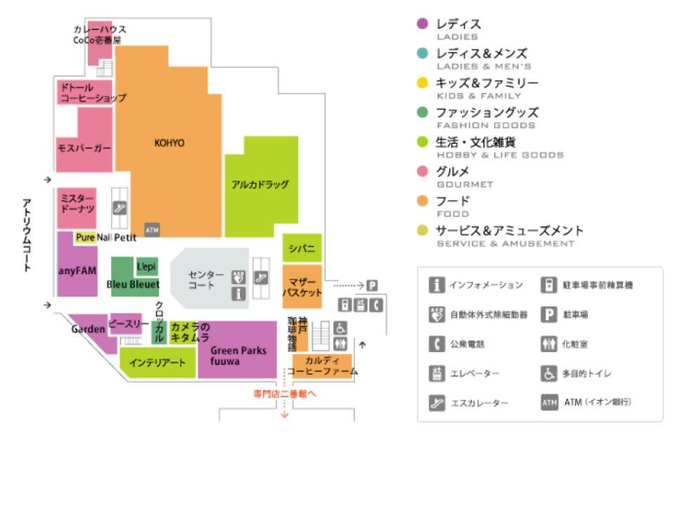 B039.【プレンティ】専門店一番館1Fフロアガイド170602版.jpg