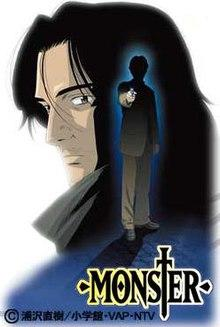 Monster (manga - promo image).jpg