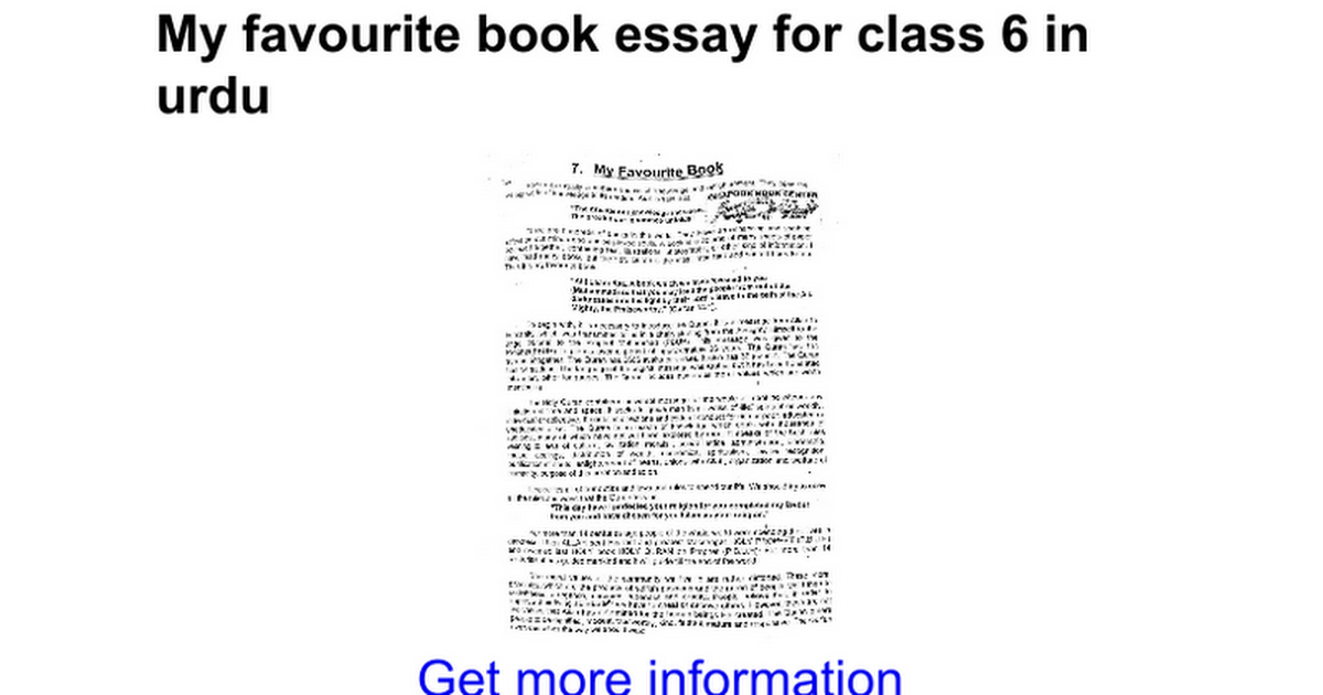 Essays for class 6