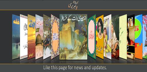 Image result for urdu books urdu books download pdf Urdu Books Download PDF YZjkOgN wjLBsAuHKOHqrJ8UwYEwXCWGcuCtCAt H0Sy2ZPwwhcCn2svK oH2bTLQYr4uYX79pKWiaP4riB9X2KrfrSOZs7HhYZlvSzN7cxsmb9mUY1 cZblkhhGdTbbHcANGNk