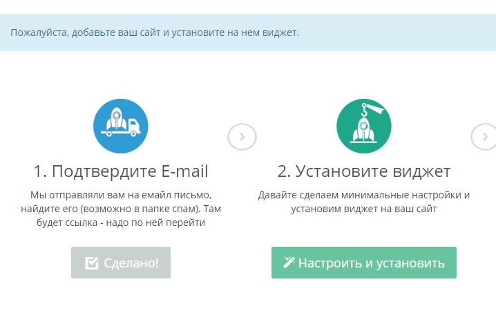 screenshot-my.pozvonim.com 2016-03-29 11-32-09.png