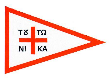 I:\K PALAIOLOGOS\ISTORIKA\ΣΗΜΑΙΕΣ ΣΥΜΒΟΛΑ\Σχεδίασμα σήματος του Ναυάρχου των Ψαρών (11 Απριλίου 1821). Κ. Νικοδήμου-Τα Ψαριανά..jpg