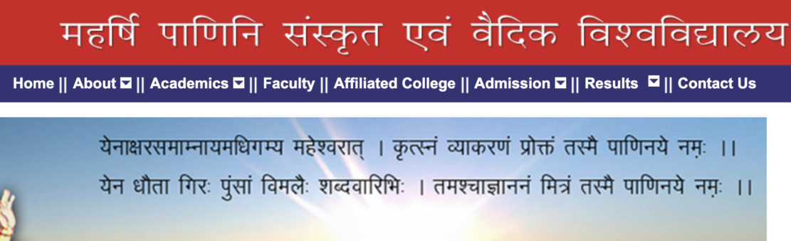 MPSVV University Result