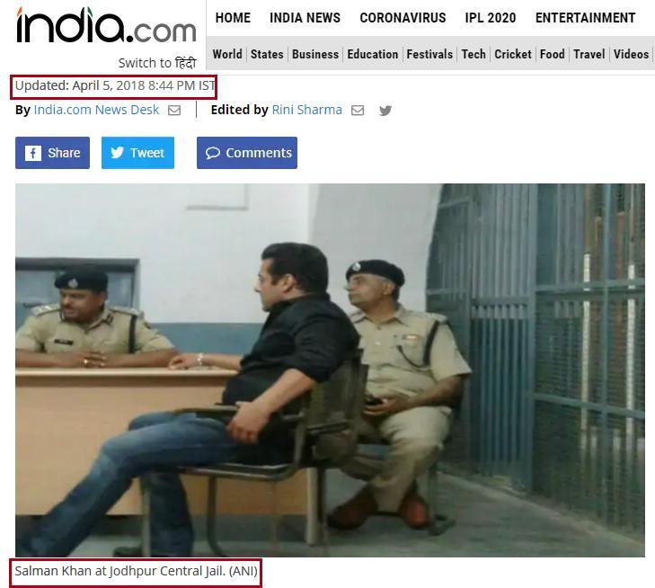 india.com.jpg