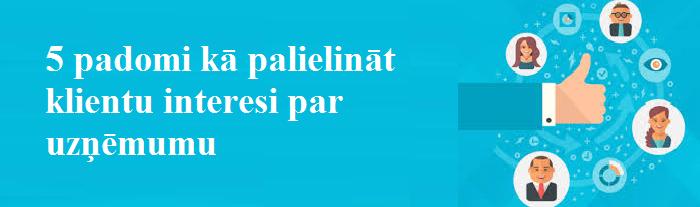 klientu_interese.png