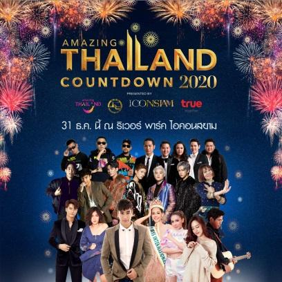 D:2019ICONSIAMAmazing Thailand Countdown 2020Free PRImage for countdownCountdown2020_PR Artist 1200x1200px.jpg