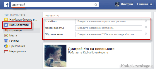 http://ktonanovenkogo.ru/image/07-01-201512-57-52.png