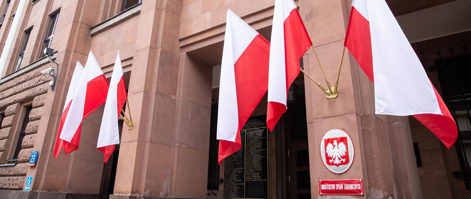 Polish MFA building