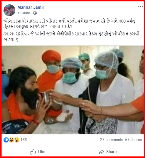 screenshot-www.facebook.com-2019.07.26-18-46-32.png