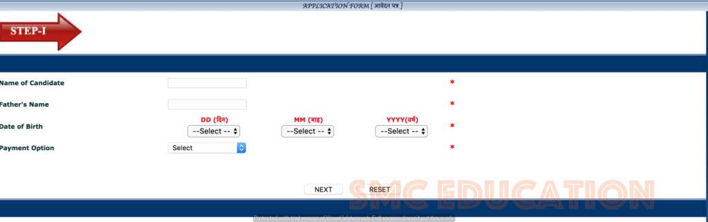 01 Step -Rajasthan PTET Online Application