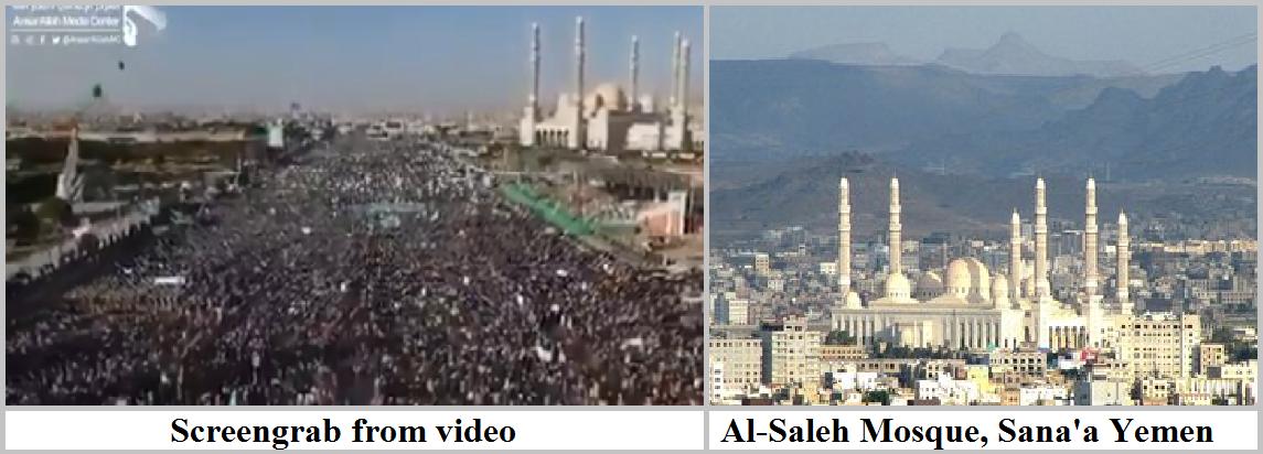 Comparison Al Saleh.png