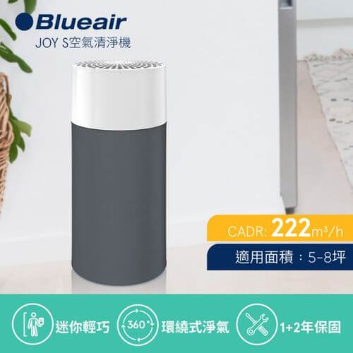 blueair空氣清淨機