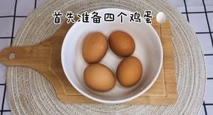 肉末蒸蛋🥚的做法 步骤1