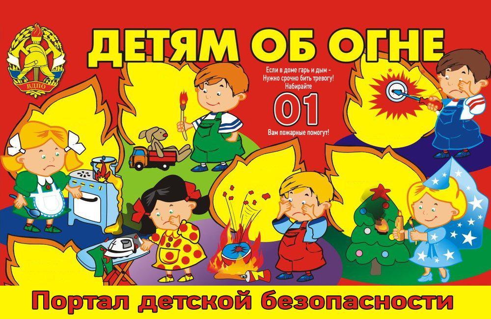 http://movdpo.ru/uploads/social/detiam.jpg