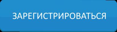D:\Мир Охоты\Статьи\декабрь 2018-2019\Акции 2019\Туринир Бенелли\57f4ebcf888cd1-1.png
