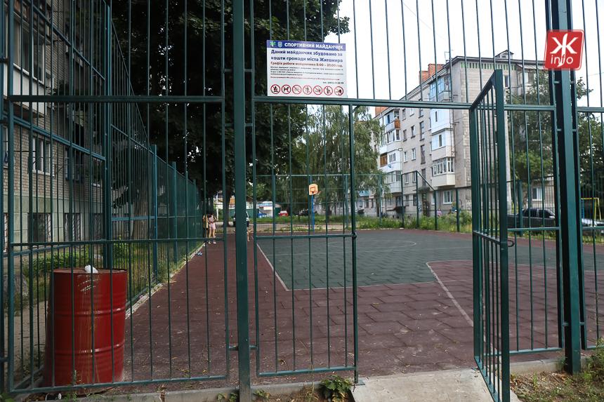 Z seKoOQmnv19KGCeWUtb9XaCmedaZ9w2FNV77EkmMj45RHUYMtgWzLltwcR2CgnMojHXSmVOeN9HuPQko4v6iXGKFRwZQrSi19obueHVDEb5TZqjAsZwwwKhEBEgjW9gmP2KT33 - Шість спортивних майданчиків у Житомирі, які реконструювали за кошти державної субвенції кілька років тому. Фоторепортаж