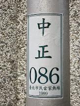 騰雲人行陸橋5
