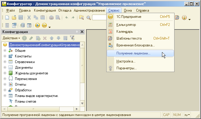 эмулятор hasp ключа 1с 77 windows 7