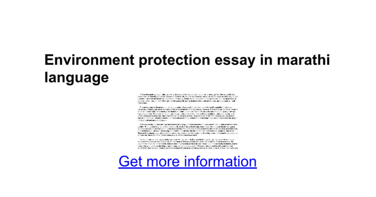 environment protection essay in marathi language google docs