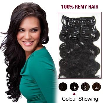 Buy Clip In Hair Extensions Online