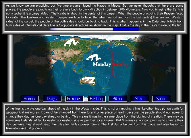 D:\Articles\~ஹிஜ்றா\கிப்லாவை மாற்றியது யார்\animation screen shots\1.png