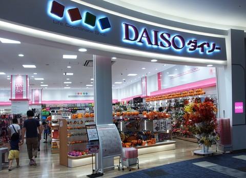 全国のダイソー 超大型店・大型店|人気おすすめランキング
