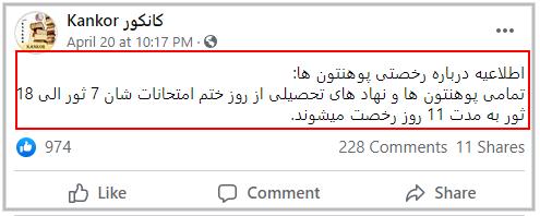 C:\Users\Mujtaba Ali\Desktop\26.04.2021\1.png