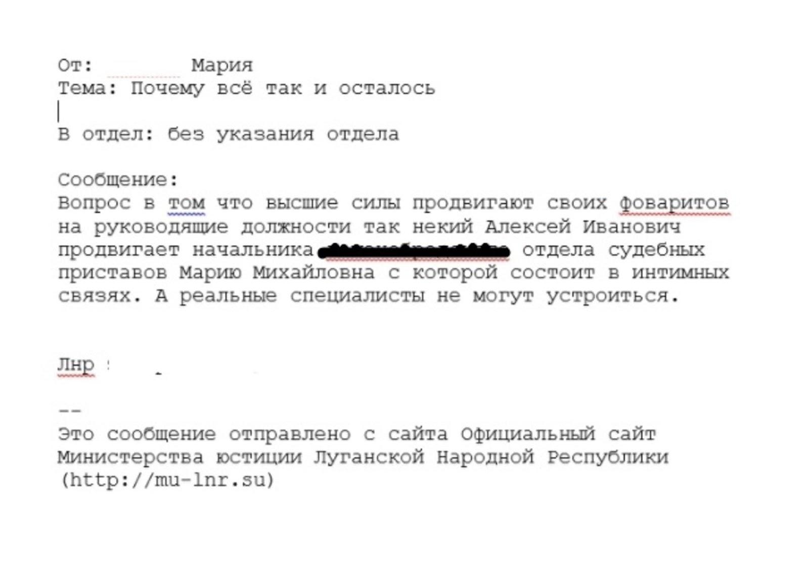 https://s3-eu-central-1.amazonaws.com/hromadske-ru/pictures/files/000/002/666/original/bc9c69b6343f56b459e9a7af40ee39eb.jpg?1498247191