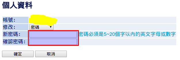 擷取選取區域_064.png
