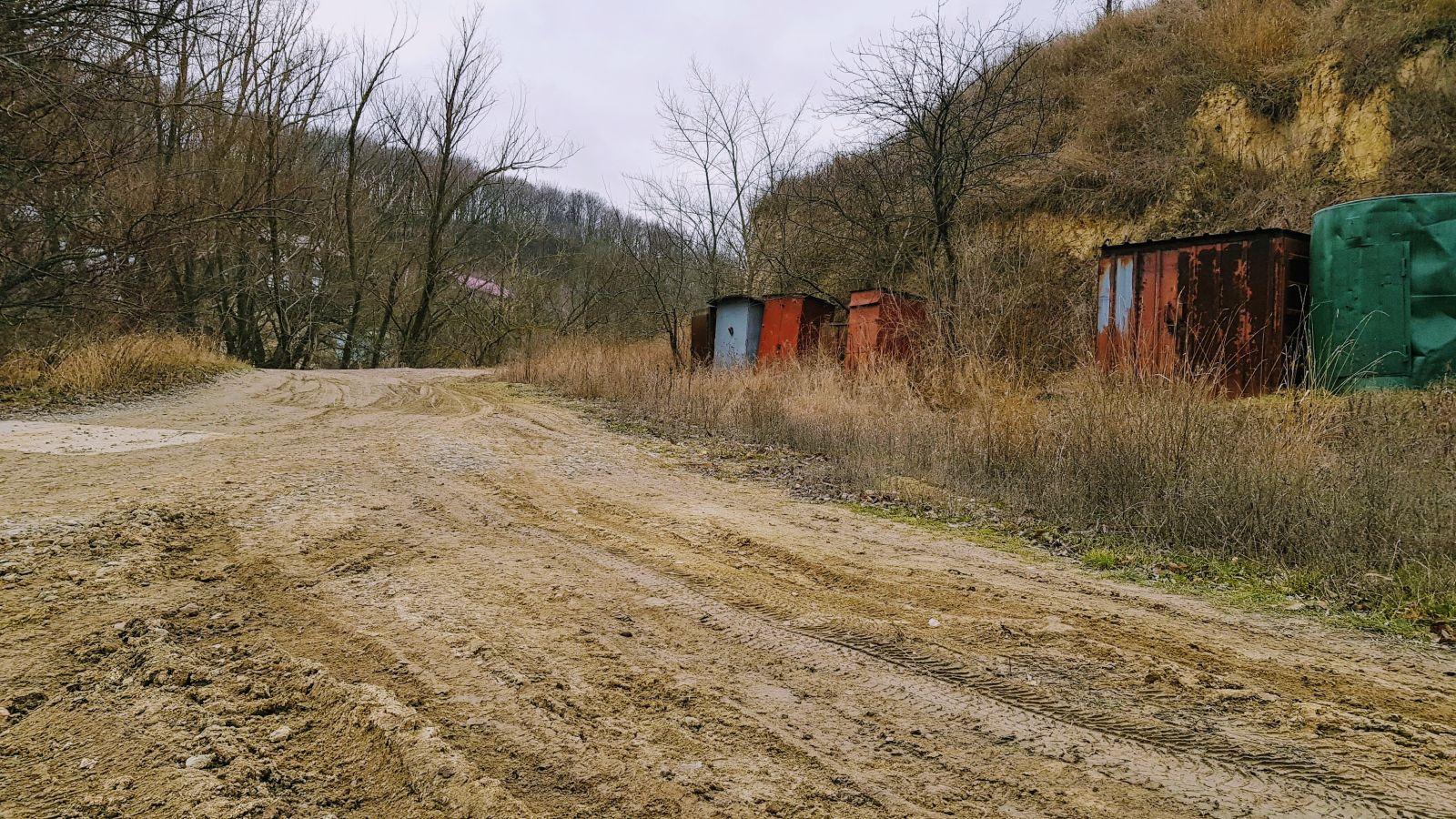 Административно-территориальное устройство Украины. Фото: Ракурс