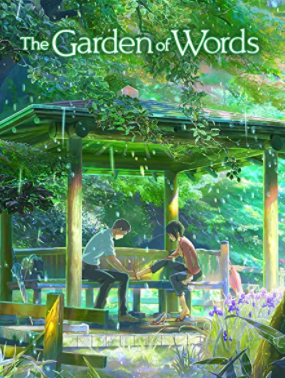 the garden of words anime