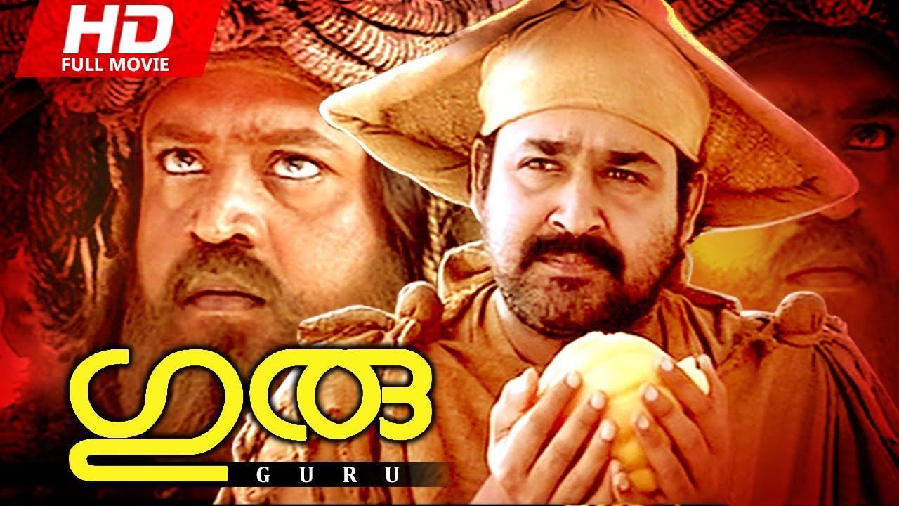 Image result for guru malayalam movie