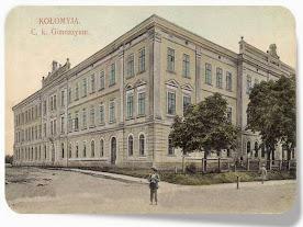Коломийська школа  № 1