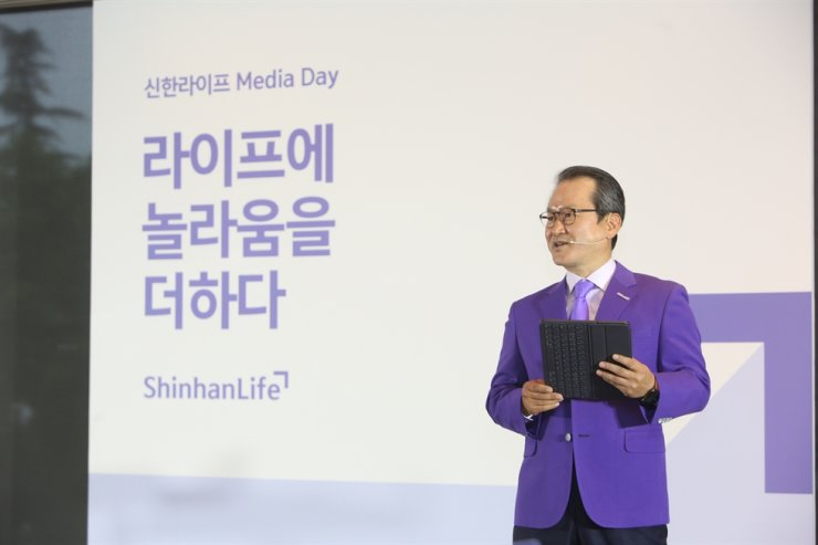 Shinhan Life CEO Sung Dae-kyu speaks during a press conference in Seoul, Tuesday. Courtesy of Shinhan Life