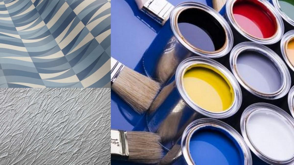 Что выбрать: обои или краску