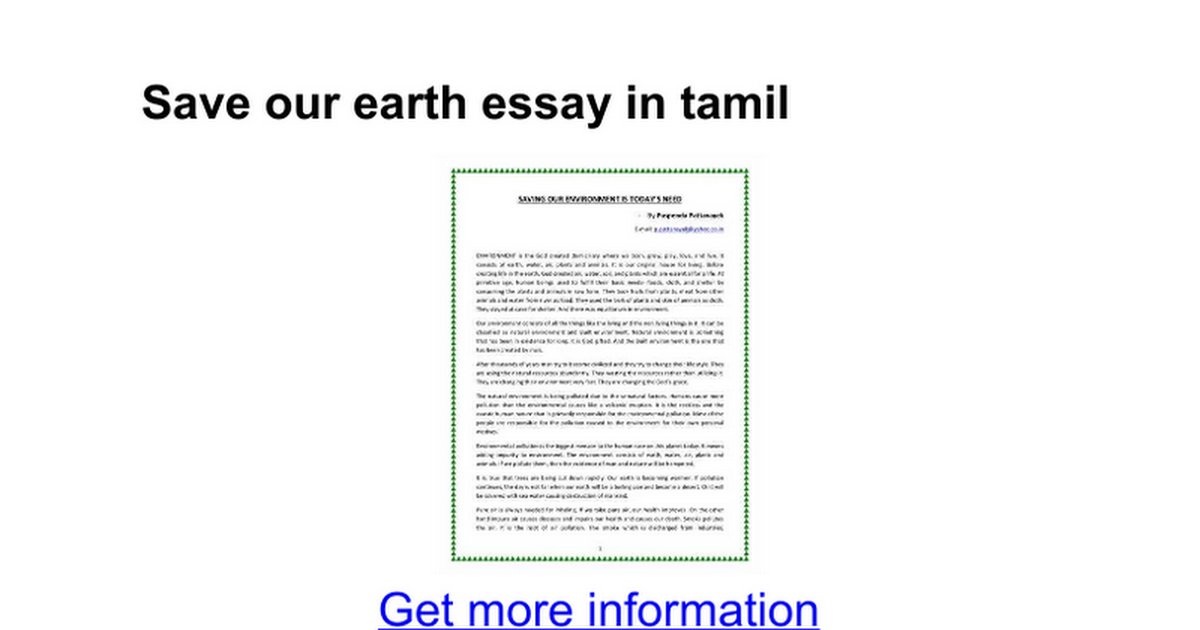 Save our earth essay in tamil google docs