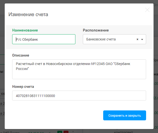 screenshot-test.flores.cloud-2017-08-31-15-50-36.png
