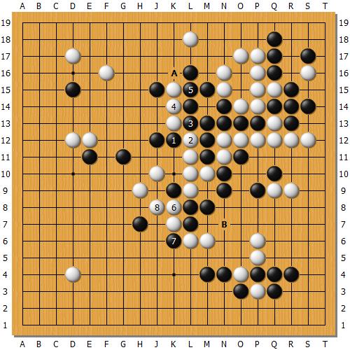 40kisei_02_065.png
