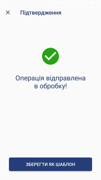 D:РR_commentsTAS2UПополнить картуScreenshot_5_online.kapowai.tas2u.png