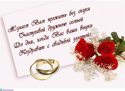 💗 С годовщиной свадьбы 27 лет! Солнечная, свадеьная, видная ... | 299x412